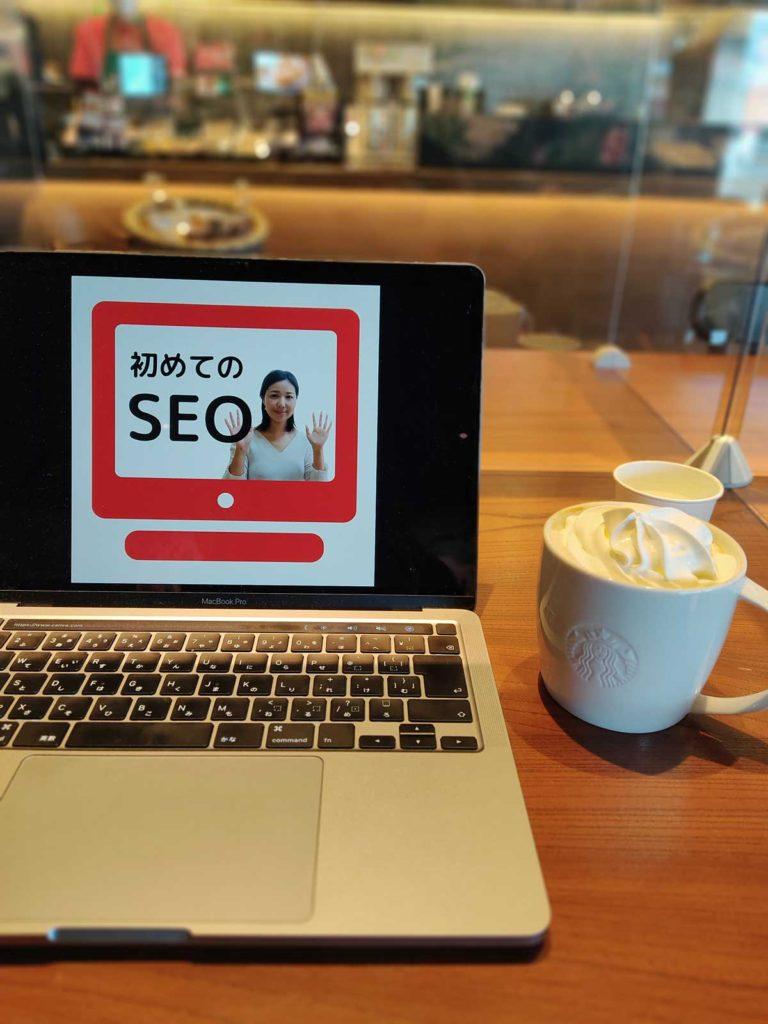 Mac Book Proだとカフェでのレッスンも楽しい